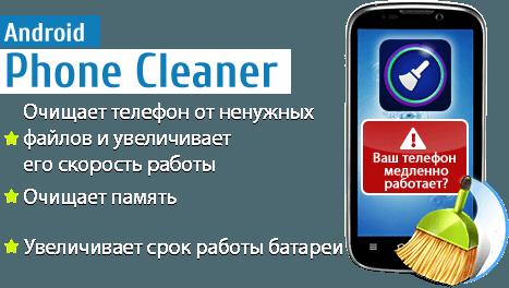 Провайдер услуги: зао мобикон